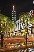 台北101之夜:IMG_0143_nEO_IMG.jpg
