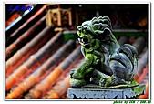三峽老街習拍:天然油漆.JPG