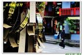 溪頭妖怪村:IMG_0325.JPG