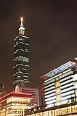台北101之夜:IMG_0160_nEO_IMG.jpg