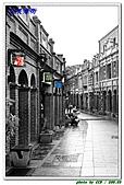 三峽老街習拍:老街三原色.jpg