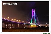 新北大橋雙十夜:IMG_1332.jpg