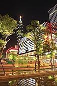 台北101之夜:IMG_0147.JPG