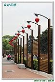 台北花博:IMG_2998.JPG