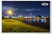201909大台北都會公園。夜拍:_MG_7124.jpg