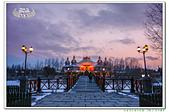 201903中國東北遊記:_MG_0563.jpg