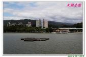 大湖公園:IMG_9072.JPG