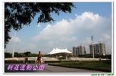 新莊運動公園:IMG_6138.JPG