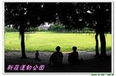 新莊運動公園:IMG_6159.JPG