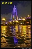 新北大橋-HDR:IMG_9798.jpg