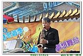 街頭藝人~農夫與公主:IMG_2586.JPG