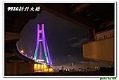 新北大橋雙十夜:IMG_1325.jpg