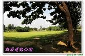 新莊運動公園:IMG_6229.JPG