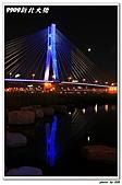 新北大橋:IMG_0840.JPG
