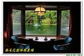 南元花園休閒農場:IMG_9587.JPG