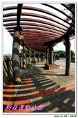 新莊運動公園:IMG_6170.JPG