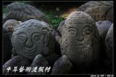 牛耳藝術渡假村:IMG_3364.jpg