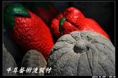 牛耳藝術渡假村:IMG_3370.jpg