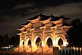 台灣總統府:IMG_0570_nEO_IMG.jpg