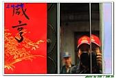 三峽老街習拍:誰在我背後.JPG