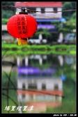 鯉里潭掠影:IMG_9388.jpg