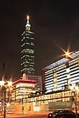 台北101之夜:IMG_0159_nEO_IMG.jpg