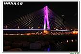 新北大橋:IMG_0841.JPG