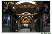 十鼓文化村:IMG_9906.JPG