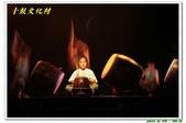 十鼓文化村:IMG_9923.JPG