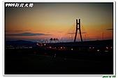新北大橋:IMG_0789.JPG