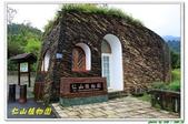 仁山植物園:IMG_9999.jpg