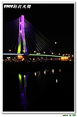 新北大橋:IMG_0862.JPG
