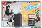 街頭藝人~農夫與公主:IMG_2598.JPG
