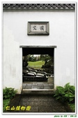 仁山植物園:IMG_0034.jpg