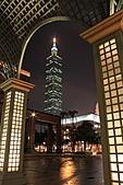 台北101之夜:IMG_0124_nEO_IMG.jpg