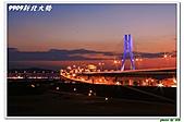 新北大橋:IMG_0805.JPG