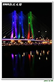 新北大橋:IMG_0863.JPG