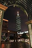 台北101之夜:IMG_0125.JPG