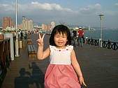 秀瑾寶貝:2005_0529Image0047.JPG