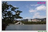 大湖公園:IMG_9070.JPG
