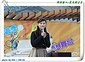 街頭藝人~農夫與公主:IMG_2621.JPG