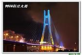 新北大橋雙十夜:IMG_1321.jpg