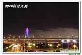 新北大橋雙十夜:IMG_1264.jpg