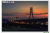 新北大橋:IMG_0794.JPG