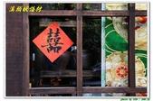 溪頭妖怪村:IMG_0350.JPG