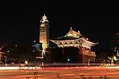 台灣總統府:IMG_0558_nEO_IMG.jpg