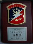 55T機動保安警力專業訓練:DSC00487.JPG