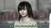maki:折翼的天使-第二夜 [Live Chat] .rmvb_001391525.jpg