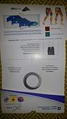 CW-X  STABILYX VENTILATOR SHORT:IMG_20120809_120331.jpg