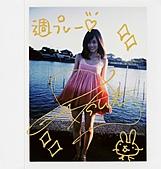 前田敦子_Natsuyasumi_no_Kiseki:144.jpg